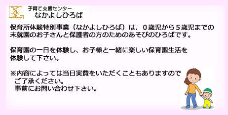 makayoshi01.jpg